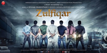 Zulfiqar – the film